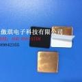 石墨铜散热片---芯片、模块、IC散热设计一贴即可