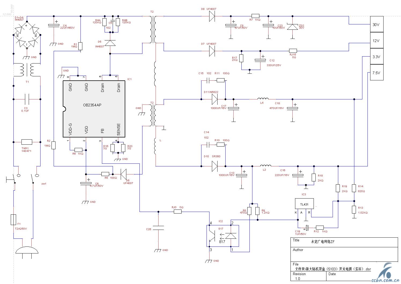 新大陆机顶盒5103开关电源电路图