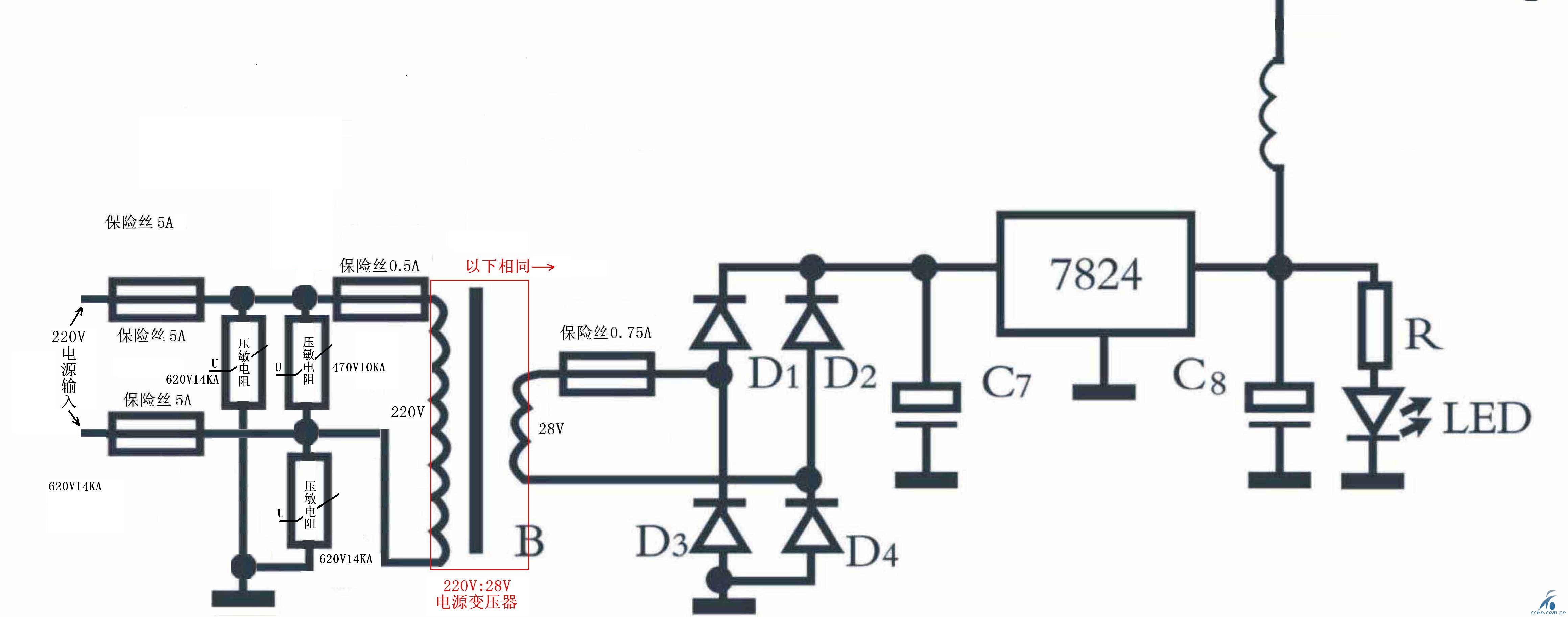 请教集中供电放60v放大如何改成220v的