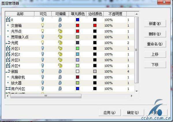 Capture_8.jpg