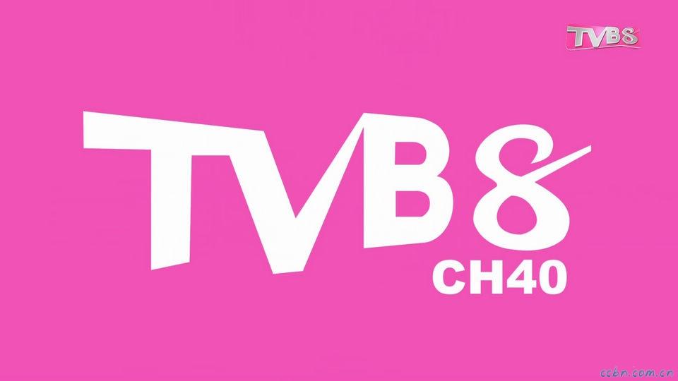tvb8.jpg