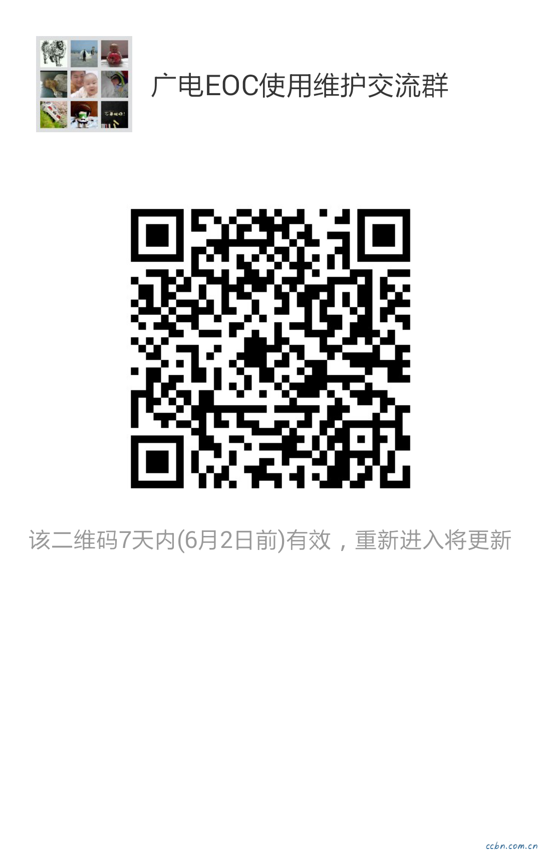 mmqrcode1464225096360.png