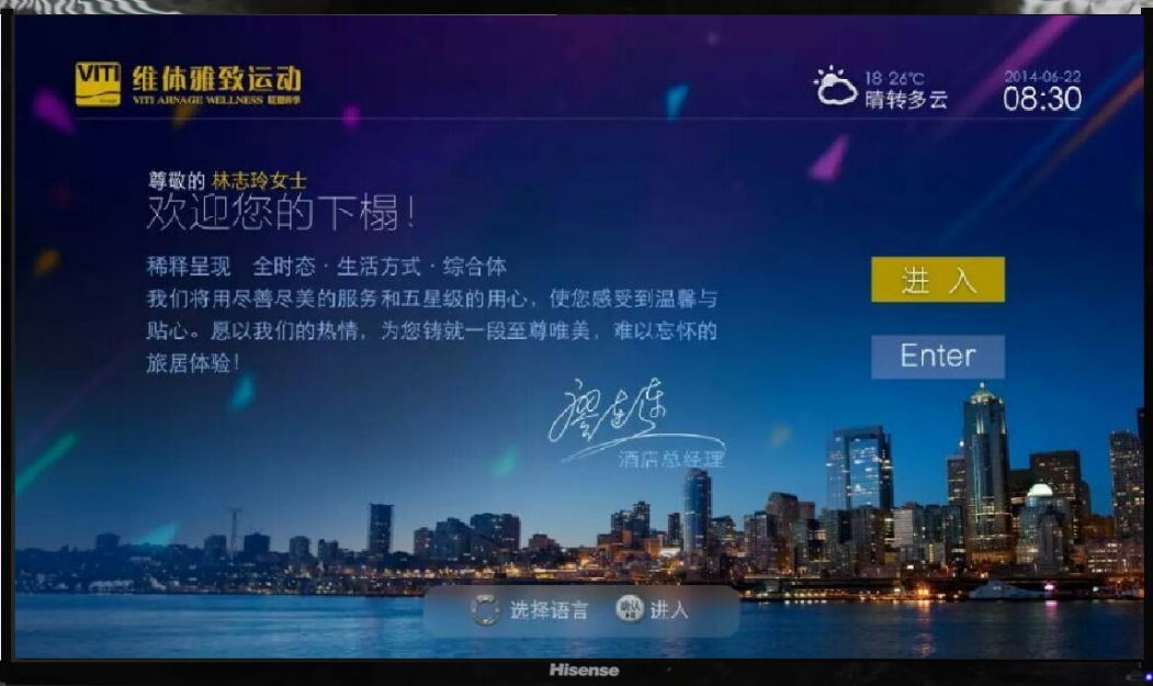 image005_看图王.jpg