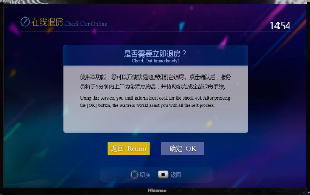 image011_看图王.jpg