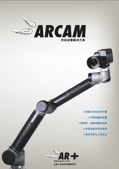 ARCAM TV集成连接图