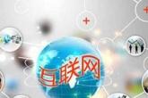 中共中央办公厅 国务院办公厅印发《关于促进移动互联网健康有序发展的意见》