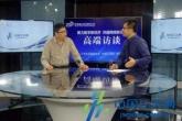 江苏有线应对数字经济新业态,融合互联网思维满足个性化需求